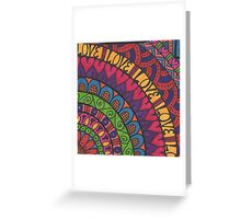 Love Doodle  Greeting Card