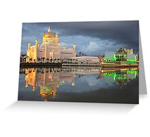 Mosque  Sultan Omar Ali Saifuddin in Brunei Greeting Card