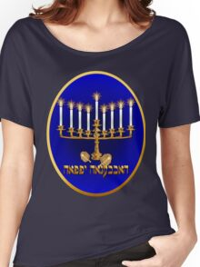 Gold Hanukkah Candles Oval  Women's Relaxed Fit T-Shirt