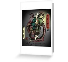 Samurai Twain Greeting Card