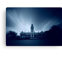 near Ararat hospital Canvas Print