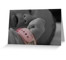 your very first photo Greeting Card