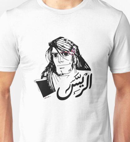 Arabic Calligraphy - John Silver الرّيس Unisex T-Shirt