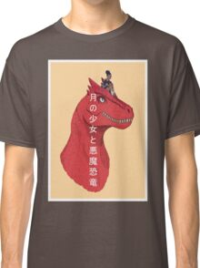 Moon Girl and Devil Dinosaur - Japanese Text Classic T-Shirt