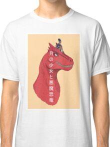 Moon Girl and Devil Dinosaur - Japanese Text Classic T-Shirt