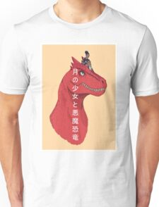 Moon Girl and Devil Dinosaur - Japanese Text Unisex T-Shirt