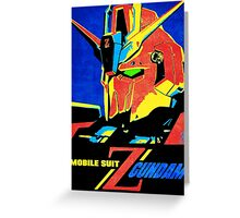 Zeta Gundam Greeting Card