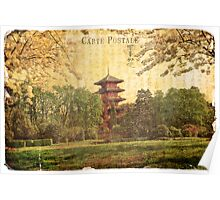 Japanese Tower in Belgium - Forgotten Postcard Poster