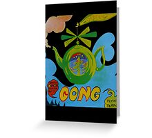 Gong T-Shirt Greeting Card