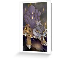 ライコウ | Raikou Greeting Card