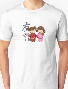 Little Chinese girls T-Shirt