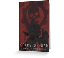 Gears of War Game Poster Greeting Card
