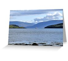 Dingle Harbour 2, Co. Kerry, Ireland Greeting Card