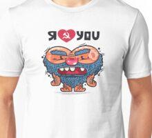 Russian Love Unisex T-Shirt