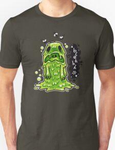 Cartoon Nausea Monster T-Shirt