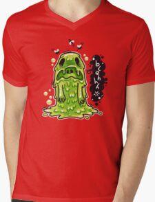 Cartoon Nausea Monster Mens V-Neck T-Shirt