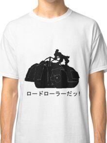 ROADROLLER DA Classic T-Shirt