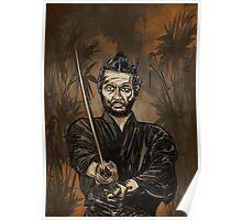 Samurai warrior. Poster