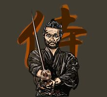 Samurai warrior. Unisex T-Shirt