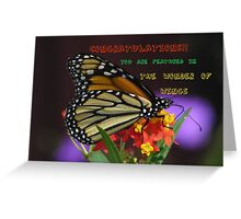 Feature entry Greeting Card