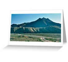 High Atlas Rock Formations Greeting Card