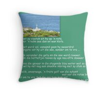 Sonder om te vra ... Throw Pillow