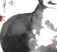 a touch of zen no.2 Sticker