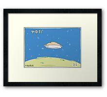 Psi Phi Pi Framed Print