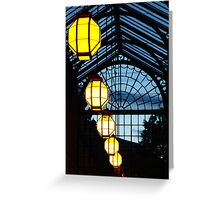 The Lights Of My Home Town Greeting Card