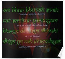 BSG Main Title Sanskrit Poster