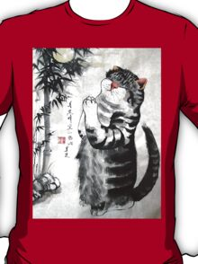 a touch of zen no.10 T-Shirt