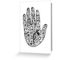 Hand of Wisdom. By Ane Teruel.  Greeting Card