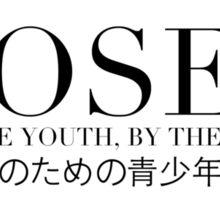 ROSES - OG #1 BOX LOGO (WHITE/BLACK TEXT) Sticker