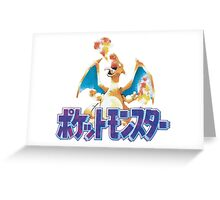 Pokémon Red (Japanese) - Polygon Logo Greeting Card