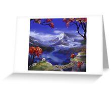 Chrono Trigger: Mountains're Nice Greeting Card