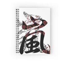 Arashi Random Scribble Red Spiral Notebook