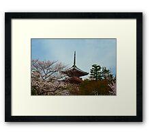 Temple Spire Framed Print