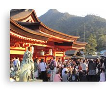 Itsukushima shrine, Miyajima Canvas Print