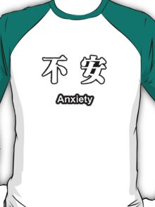 Evangelion Text #2 T-Shirt