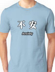 Evangelion Text #2 Unisex T-Shirt