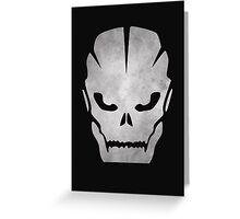 skull 3 Greeting Card
