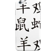 Collage Chinese zodiac signs iPhone Case/Skin
