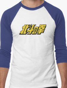 Fist of the North Star - Original Opening Men's Baseball ¾ T-Shirt