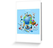 School Chancellery Set Greeting Card