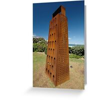 Great Grater. Greatest? Greeting Card