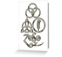 TRIQUETRA - the clouds2 L Greeting Card