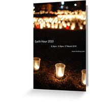 Earth Hour, Save our only one Earth Greeting Card
