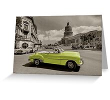 Yellow Convertable  Greeting Card