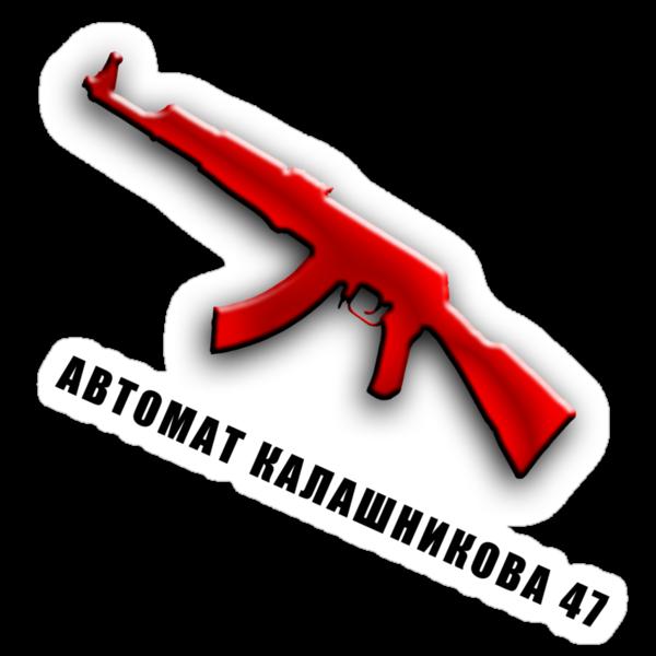 AK-47 (Russian Text) by Zammuel