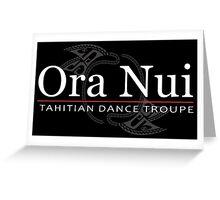 Ora Nui Logo - Black Greeting Card